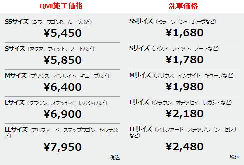 2013-09-15_1450