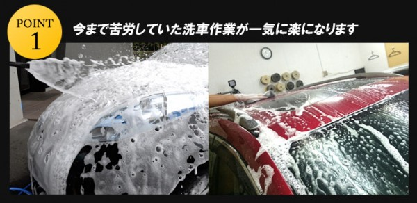 1回の洗車に今までは30分以上かかっていたのが、DUREZZAコーティング剤を使用することで簡単に汚れを落とすことが可能になります。