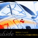 カーフィルム カット済み シルフィード 断熱スモーク アウディ A8 Sedan 【D5型(F8CZSF/F8CXYF)】 年式 H30.10-